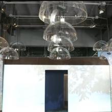 Sound Dome